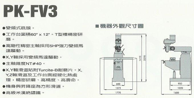 PK-FV3-A1